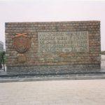 dunkerque memorial