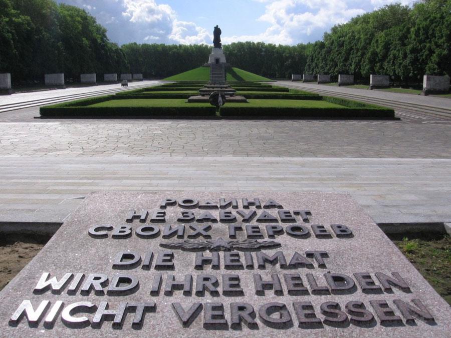 IMG  Soviet War Memorial Treptower Park