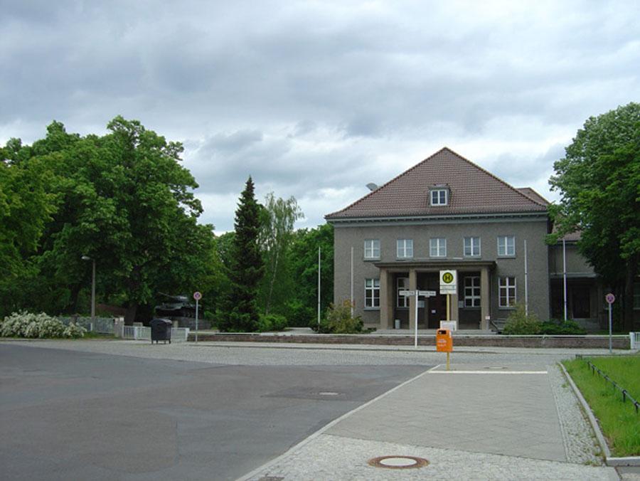 Karlshorst GER RUS museum